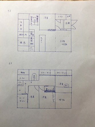 f:id:shinchan-papa:20191221215355j:plain