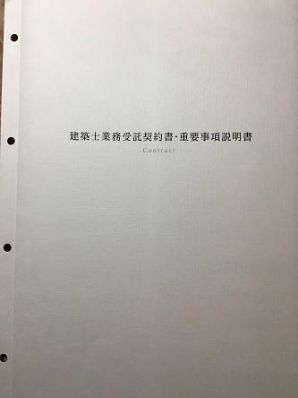 f:id:shinchan-papa:20191221215410j:plain