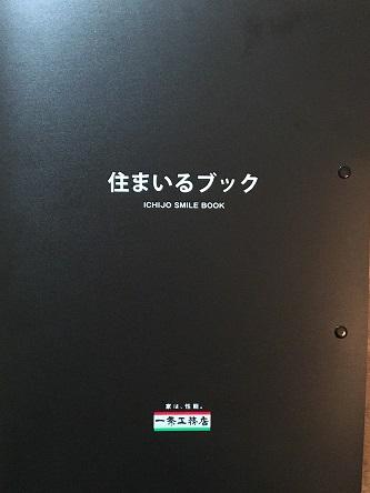 f:id:shinchan-papa:20191221215423j:plain