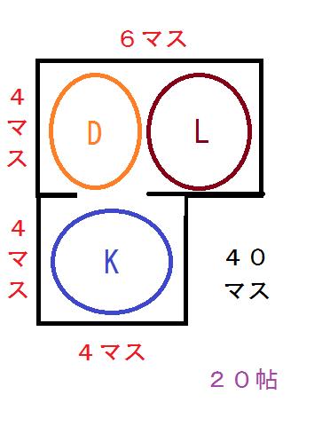 f:id:shinchan-papa:20191227235026p:plain