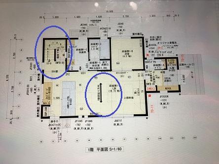 f:id:shinchan-papa:20200101222933j:plain