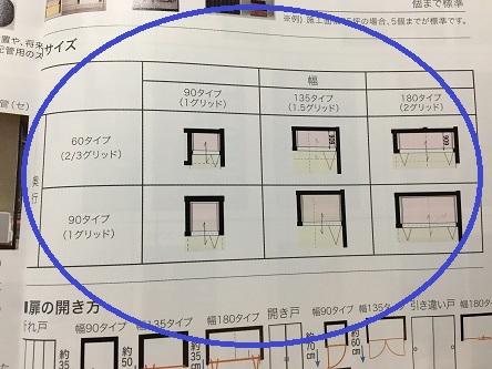 f:id:shinchan-papa:20200104223738j:plain