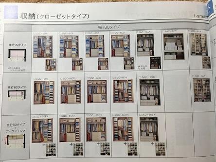 f:id:shinchan-papa:20200104232710j:plain