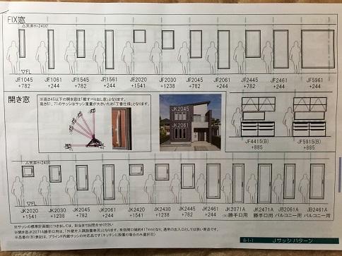 f:id:shinchan-papa:20200112234317j:plain
