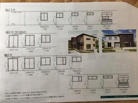 f:id:shinchan-papa:20200112234343j:plain