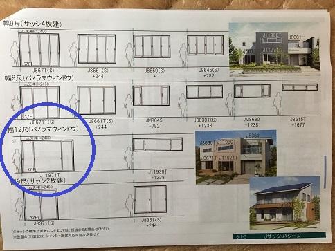 f:id:shinchan-papa:20200112234957j:plain