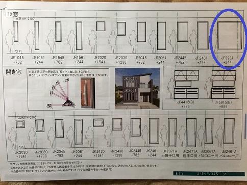 f:id:shinchan-papa:20200112235015j:plain