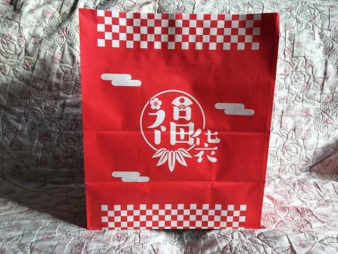 f:id:shinchan-papa:20200115220819j:plain