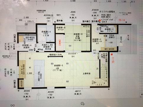 f:id:shinchan-papa:20200115220845j:plain