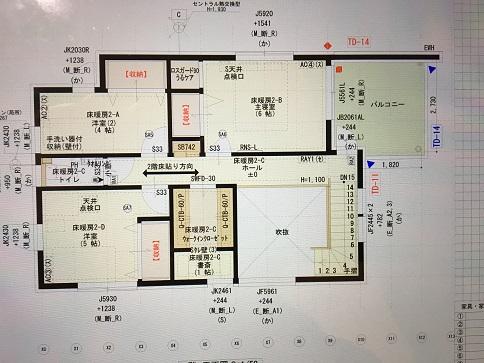 f:id:shinchan-papa:20200115220901j:plain