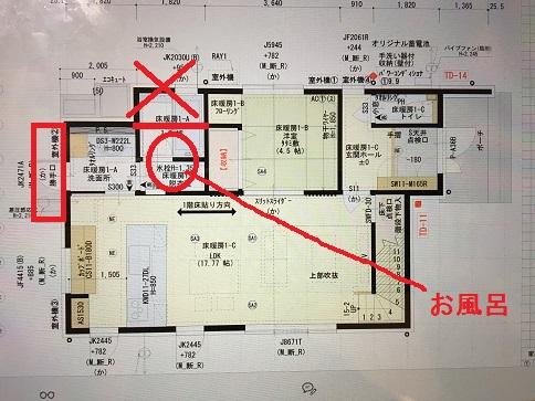 f:id:shinchan-papa:20200115223859j:plain