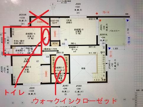 f:id:shinchan-papa:20200115223926j:plain