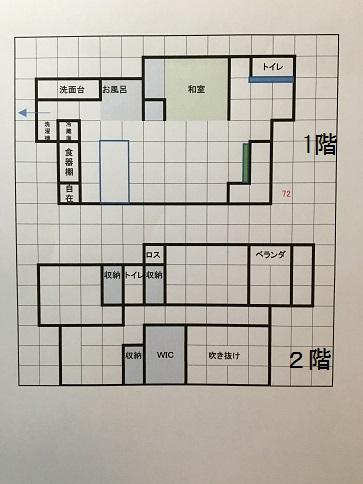 f:id:shinchan-papa:20200117225255j:plain
