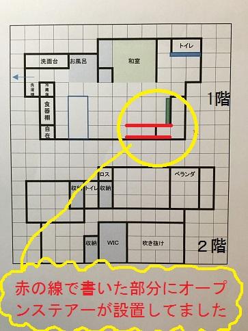 f:id:shinchan-papa:20200117230841j:plain