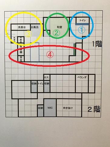 f:id:shinchan-papa:20200117231952j:plain