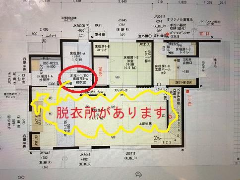 f:id:shinchan-papa:20200118220653j:plain