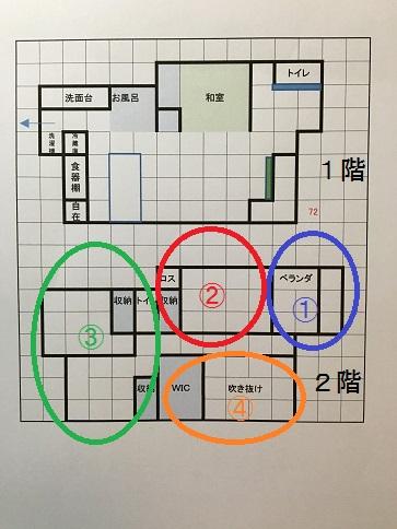 f:id:shinchan-papa:20200119211013j:plain