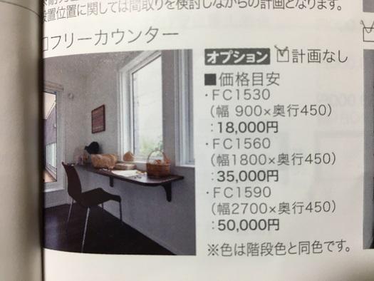 f:id:shinchan-papa:20200206224154j:plain