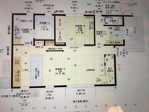 f:id:shinchan-papa:20200208204806j:plain