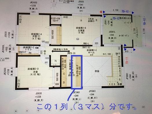 f:id:shinchan-papa:20200209221252j:plain