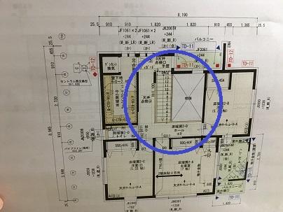 f:id:shinchan-papa:20200209223401j:plain