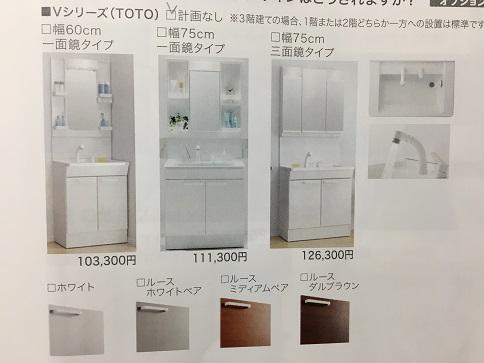 f:id:shinchan-papa:20200211011253j:plain