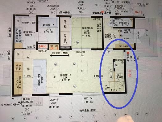 f:id:shinchan-papa:20200215011029j:plain