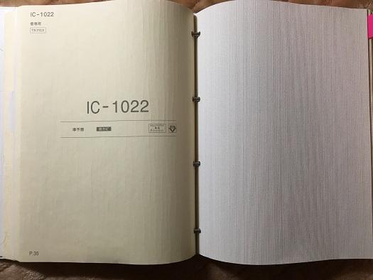 f:id:shinchan-papa:20200216231739j:plain