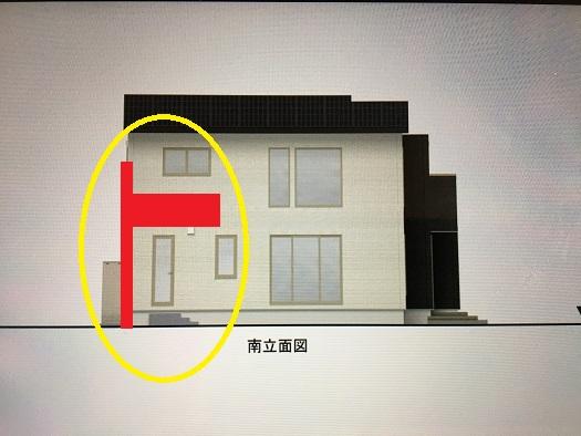 f:id:shinchan-papa:20200218222337j:plain