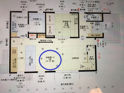 f:id:shinchan-papa:20200223225007j:plain