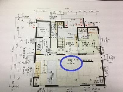 f:id:shinchan-papa:20200223225658j:plain