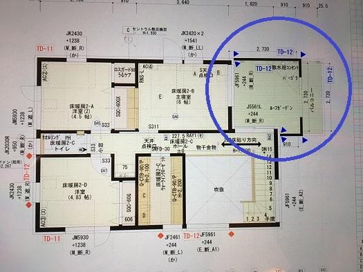 f:id:shinchan-papa:20200224214751j:plain