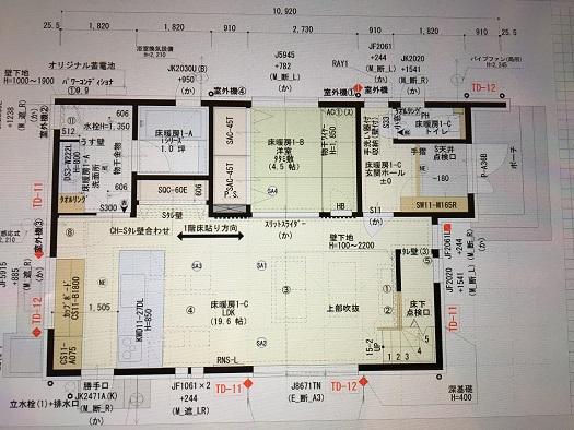 f:id:shinchan-papa:20200225231649j:plain