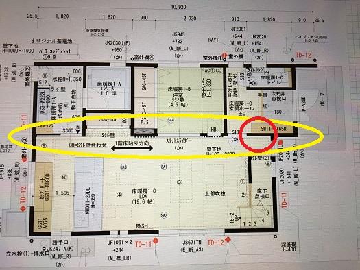 f:id:shinchan-papa:20200225231730j:plain
