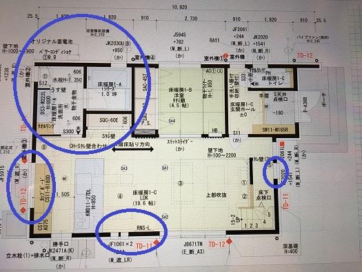 f:id:shinchan-papa:20200225233933j:plain