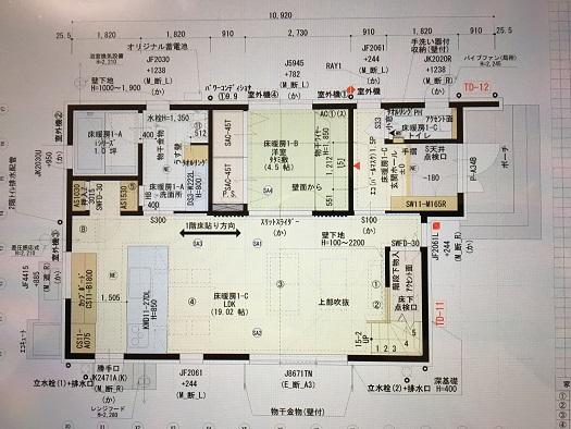 f:id:shinchan-papa:20200307201452j:plain
