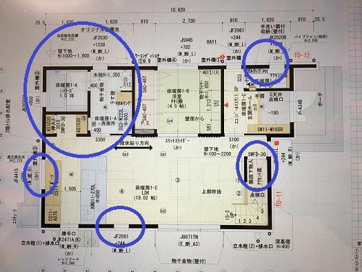 f:id:shinchan-papa:20200307201454j:plain