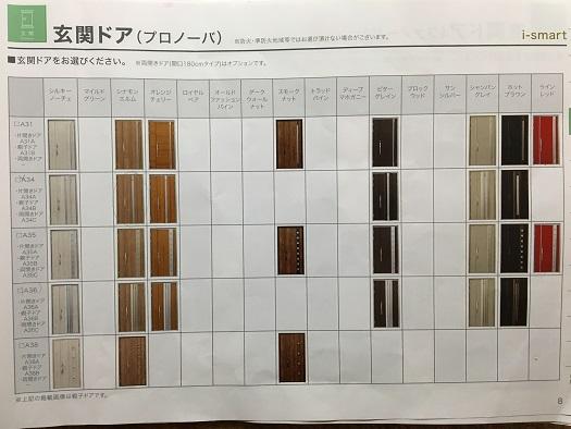 f:id:shinchan-papa:20200311213257j:plain