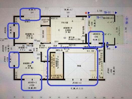 f:id:shinchan-papa:20200316214541j:plain
