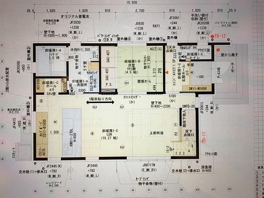 f:id:shinchan-papa:20200316214549j:plain