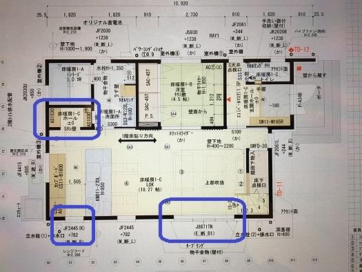 f:id:shinchan-papa:20200316214551j:plain