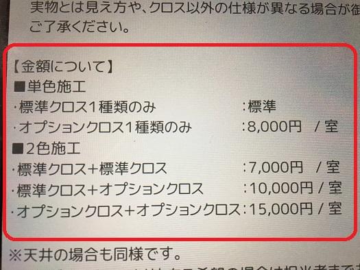 f:id:shinchan-papa:20200316230835j:plain