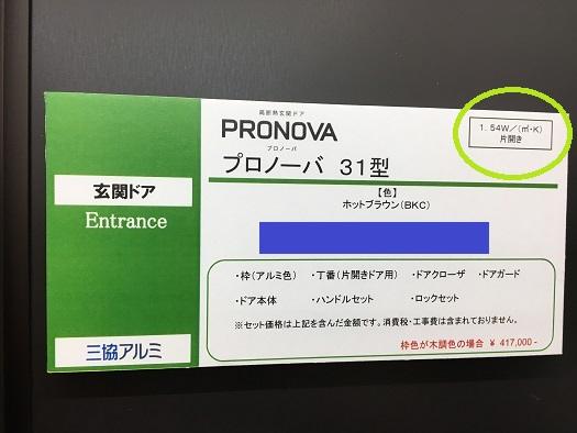 f:id:shinchan-papa:20200318230359j:plain