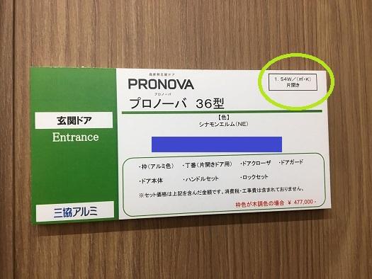 f:id:shinchan-papa:20200318230438j:plain