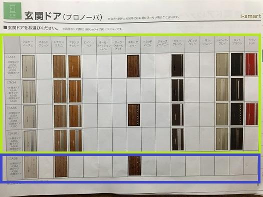 f:id:shinchan-papa:20200318231432j:plain