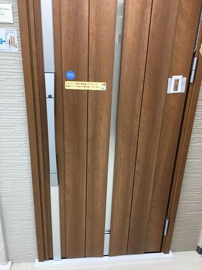 f:id:shinchan-papa:20200319224550j:plain