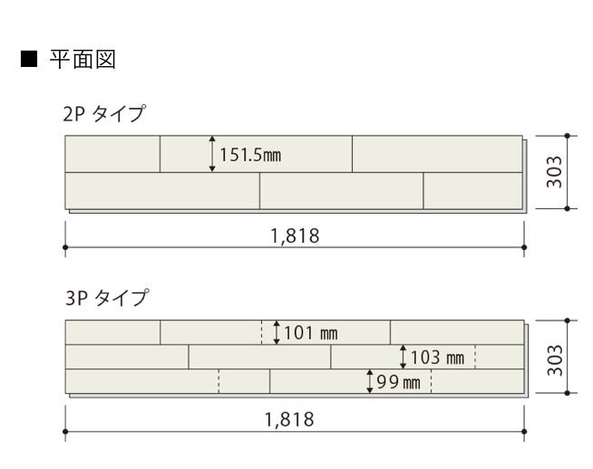 f:id:shinchan-papa:20200324223901p:plain