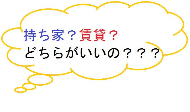 f:id:shinchan-papa:20200413000207p:plain