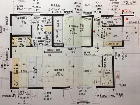 f:id:shinchan-papa:20200430224030j:plain