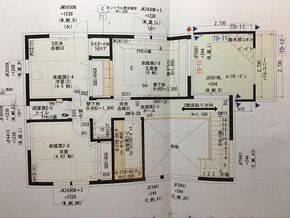 f:id:shinchan-papa:20200430224045j:plain
